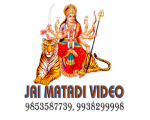 Jai Matadi Video